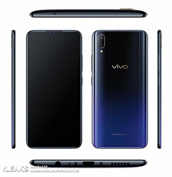 Смартфон Vivo X21s предложит большой экран и SoC Snapdragon 660 при цене $400