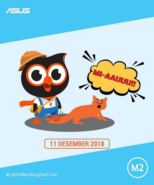 «Игровой» смартфон Asus Zenfone Max Pro M2 представят 11 декабря