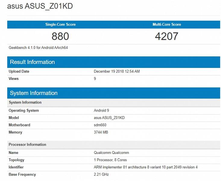 Прошлогодний флагманский смартфон Asus всё-таки получит Android Pie