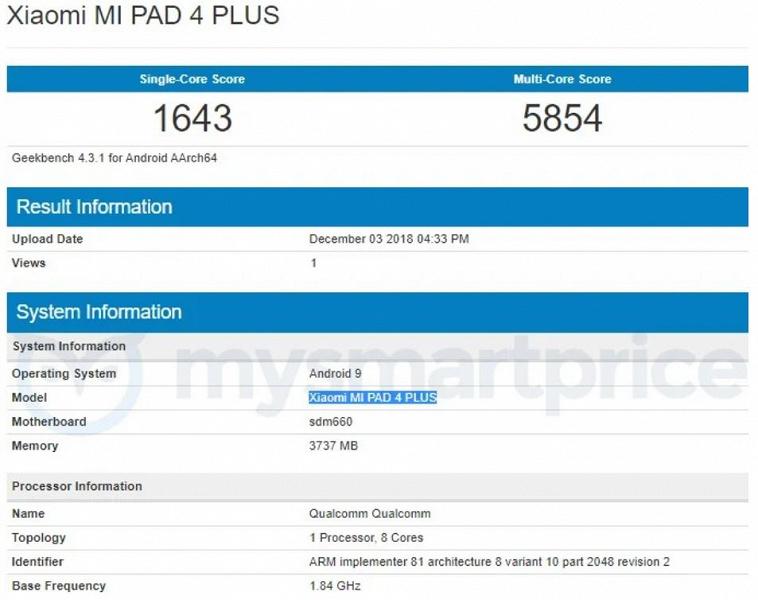 Xiaomi готовится обновить прошивку планшета Mi Pad 4 Plus до Android 9.0 Pie