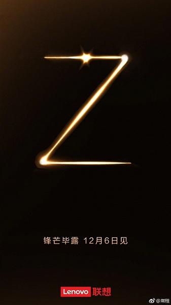 Lenovo представит смартфон Z5s с тройной камерой и «дырявым» экраном 6 декабря