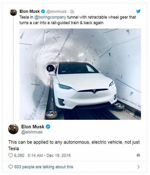 Илон Маск показал, как электромобиль Tesla превращается в дрезину для поездок по туннелям под Лос-Анджелесом