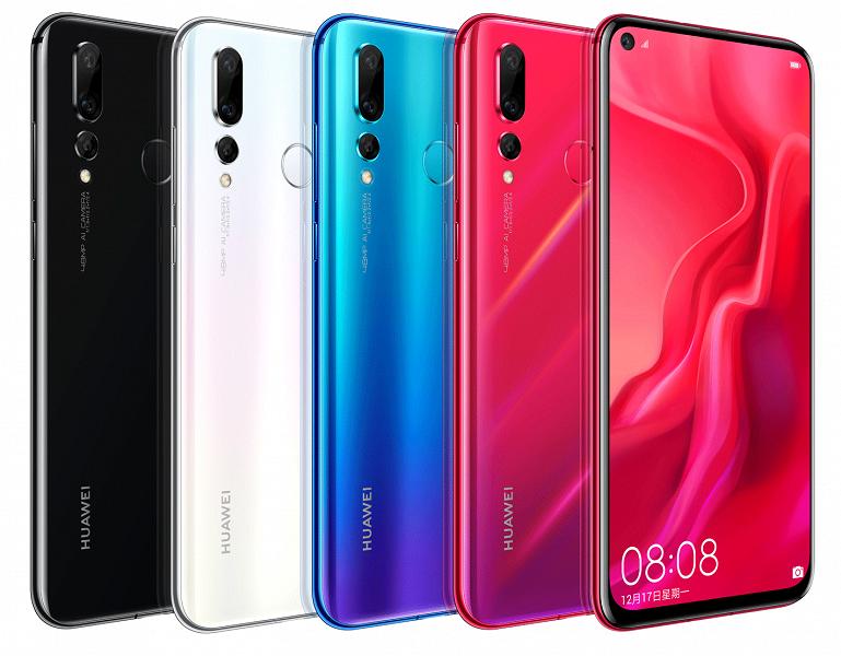 Поступил в продажу смартфон Huawei Nova 4 самой маленькой в мире фронтальной камерой и 48-мегапиксельная основной