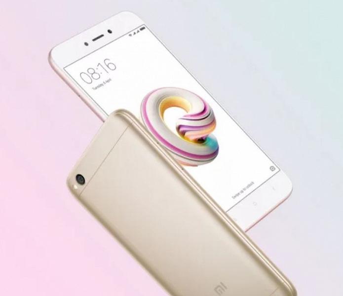 Бюджетный и очень популярный смартфон Xiaomi Redmi 5A обновлен до Android 8.1