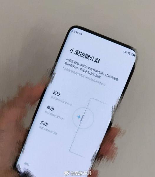 Анимация дня: механизм слайреда и разблокировка с помощью подэкранного дактилоскопического датчика на смартфоне Xiaomi Mi Mix 3 в действии
