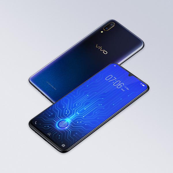 Смартфон Vivo V11