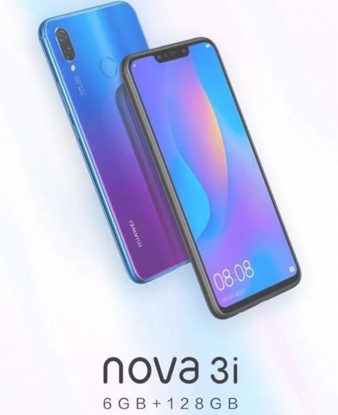 Новый вариант Huawei Nova 3i стоимостью 350 долларов получил 6 ГБ оперативной памяти и 128 ГБ флэш-памяти