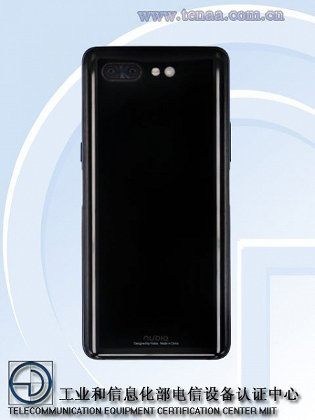 Дайте два! Китайцы показали смартфон ZTE с двумя дисплеями, двойной камерой и двумя дактилоскопическими датчиками