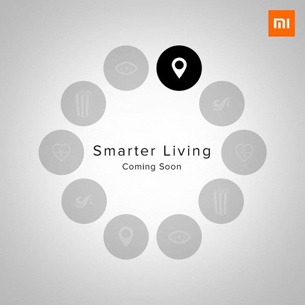 Xiaomi выпустит пять умных устройств 27 сентября