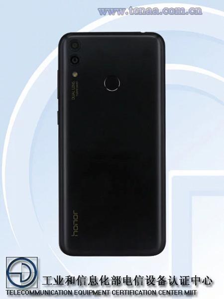 Характеристики и изображения смартфона Honor 8C слили в Сеть до анонса