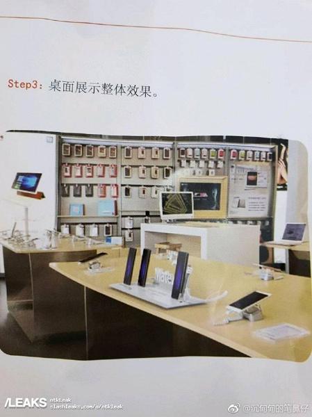 Huawei снабдила стилусом одну из моделей линейки Mate 20