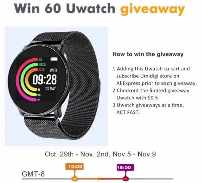 Umidigi готовит недорогие умные часы Uwatch