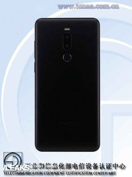 Опубликованы характеристики смартфона Meizu M822Q (M8 Note)
