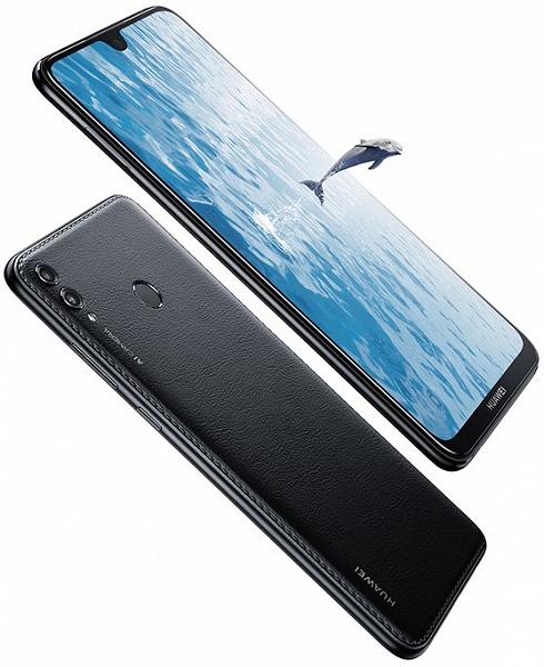 Смартфон Huawei Enjoy Max