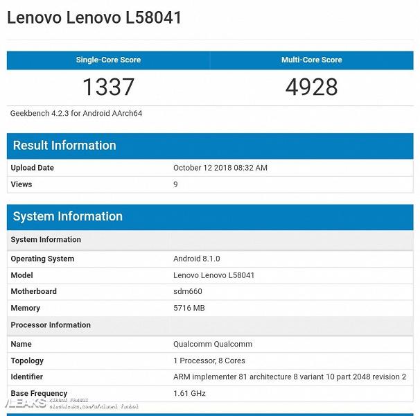 Lenovo S5 Pro в бенчмарке Geekbench
