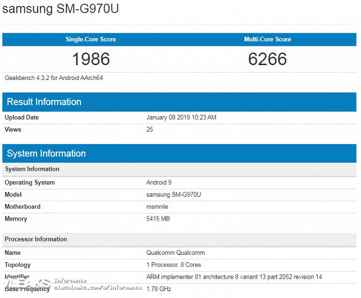 Samsung Galaxy S10 Lite демонстрирует очень слабые результаты в Geekbench