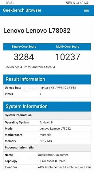 Lenovo Z5 Pro Snapdragon 855 Edition, который является рекордсменом AnTuTu, не показал впечатляющих результатов в Geekbench