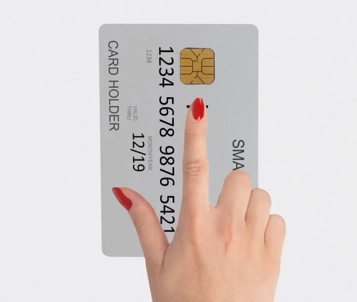 Потери от мошенничества с платежными картами за год достигли 24,26 млрд долларов