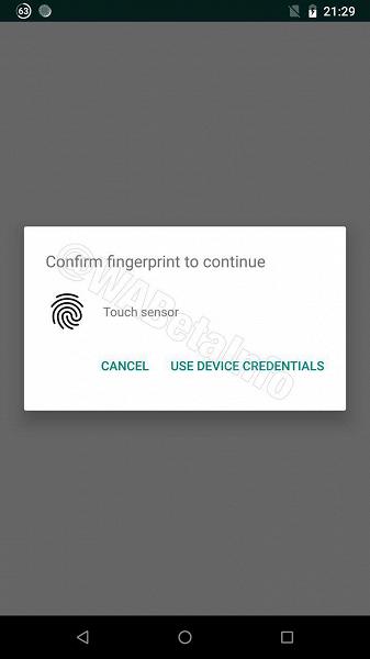 В WhatsApp можно будет включить возможность просмотра сообщений по отпечатку пальца