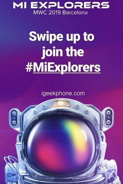 Xiaomi приглашает на MWC 2019, где ожидается анонс 5G-версии Xiaomi Mi Mix 3