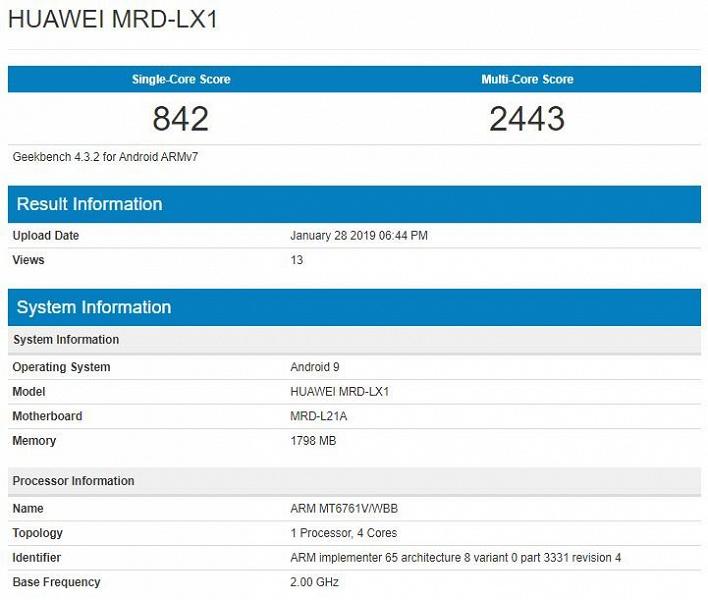 Huawei готовит бюджетный смартфон с Android 9.0 Pie и на платформе MediaTek Helio A22