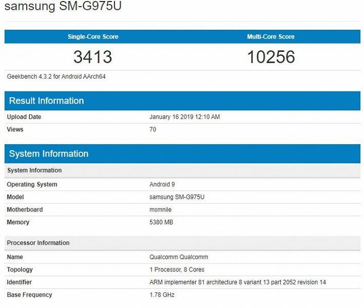 Samsung Galaxy S10+ замечен Geekbench: всего 6 ГБ ОЗУ и производительность ниже, чем у Sony Xperia XZ4