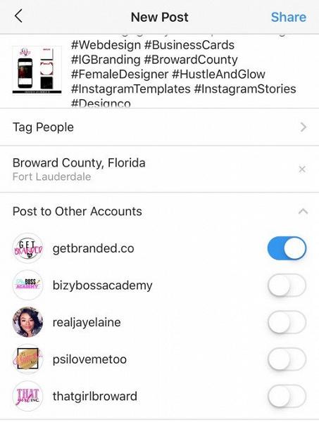 Instagram тестирует одно из самых ожидаемых новшеств