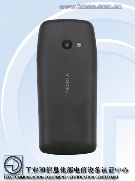 Кнопочные телефоны не умирают: на подходе новая Nokia в классическом дизайне