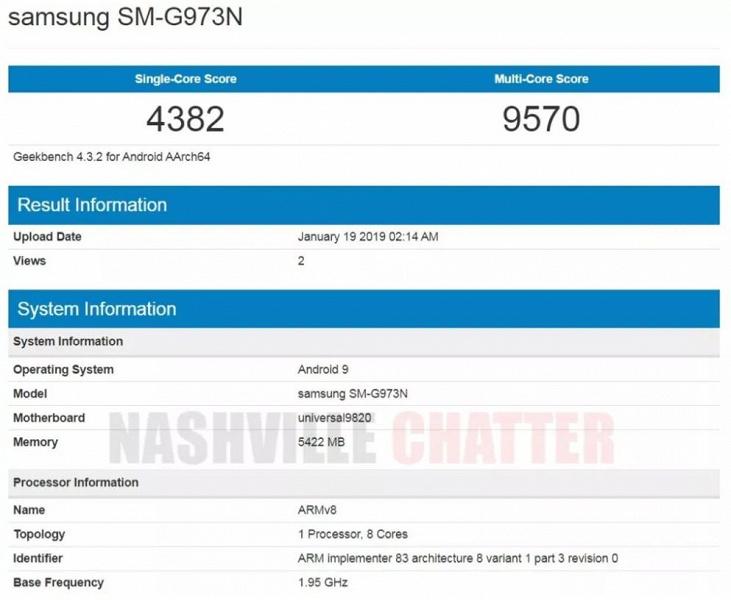 Смартфон Samsung Galaxy S10 на SoC Exynos 9820 протестирован в Geekbench, результаты неоднозначные