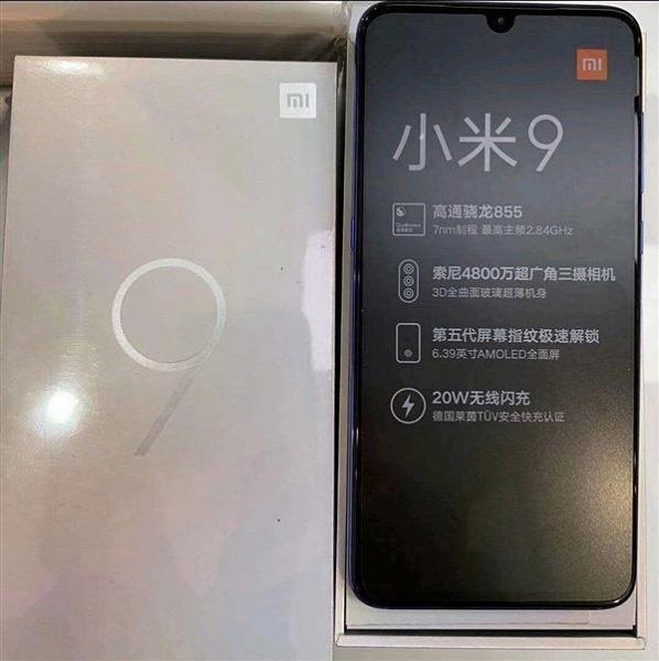 Смартфон Xiaomi Mi 9 получит поддержку беспроводной зарядки рекордной мощности