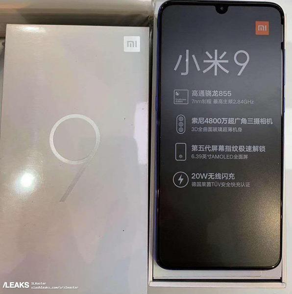 Xiaomi Mi 9 поддерживает 20-ваттную зарядку. Новые фото и видео