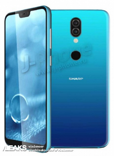 Sharp выпустит в Европе несколько моделей смартфонов. Характеристики и изображения Sharp Aquos C20