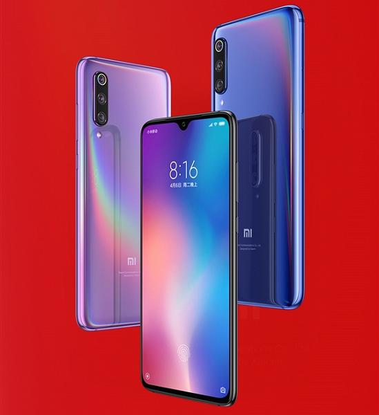 Спокойствие, только спокойствие! Смартфонов Xiaomi Mi 9 в магазинах предостаточно