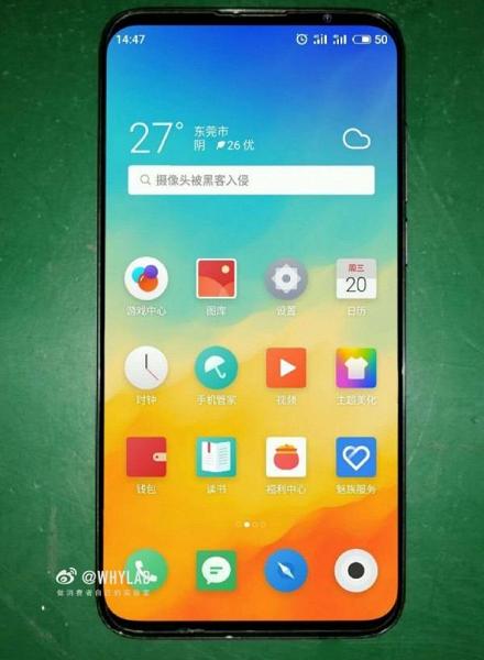 Старшая школа. Живое фото Meizu 16s Plus демонстрирует флагман без вырезов в экране
