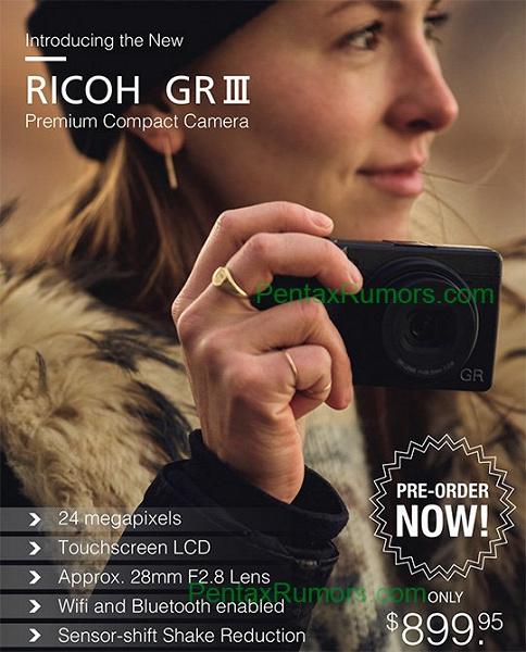 Цена камеры Ricoh GR III стала известна накануне анонса