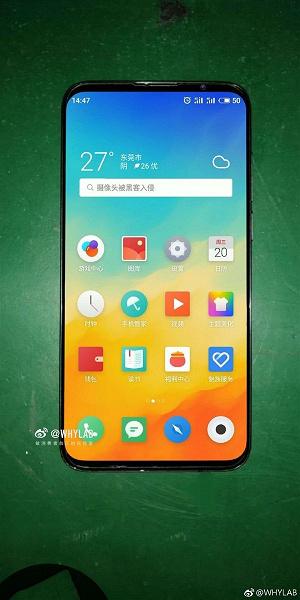 Ни вырезов, ни врезанных камер: живое фото флагманского смартфона Meizu 16s демонстрирует, что традиционный дизайн себя еще не изжил