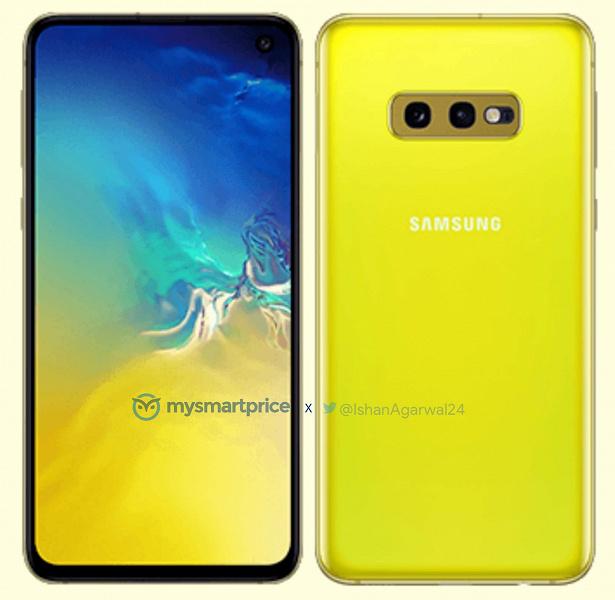 Смартфон Samsung Galaxy S10e впервые показан в эксклюзивном цвете