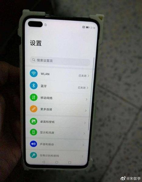 Honor V30 может стать первым пентакамерным смартфоном всея Huawei