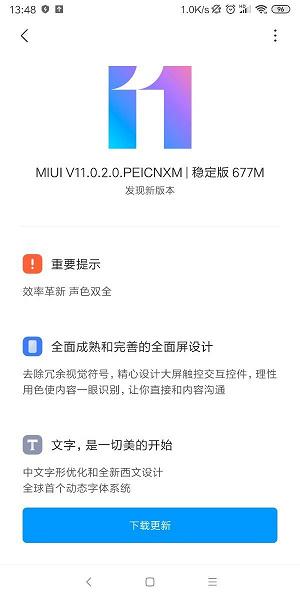 Redmi Note 5 получил стабильную версию MIUI 11 на базе... Android 9.0 Pie
