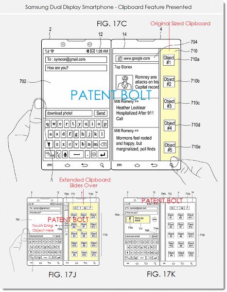 Samsung пошла по стопам Microsoft. Готовится складной смартфон с двумя экранами