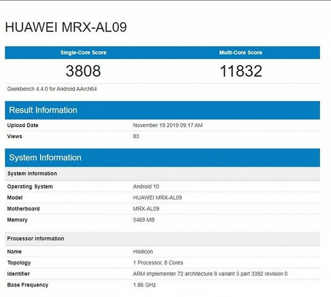 EMUI 10, Kirin 990 и производительность как у Mate 30 Pro. Планшет Huawei MatePad протестирован в Geekbench