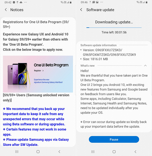 Android 10 пришёл на Samsung Galaxy S9 и Galaxy S9+