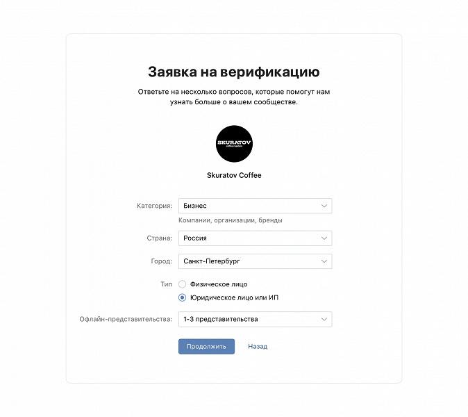 Стать как Бузова во «ВКонтакте» стало намного проще