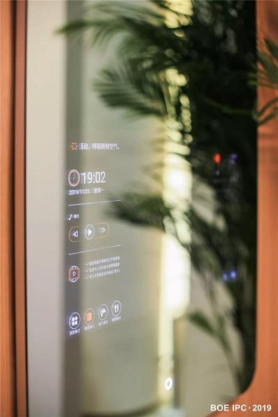 BOE не остановить. Китайцы показали лепестковый дисплей и экран, встроенный в зеркало