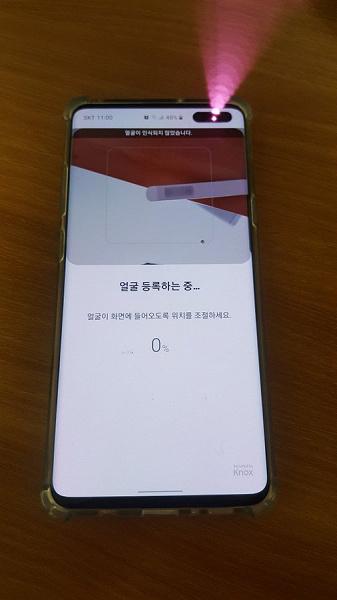 Samsung внезапно добавила особенность Galaxy Note11 в обновление Galaxy S10