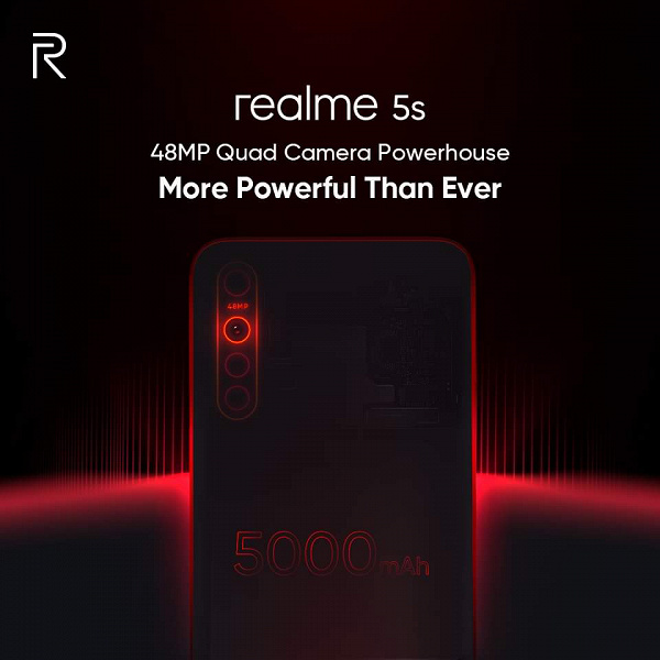 Убийца Redmi Note 8 получит экран диагональю 6,51 дюйма и аккумулятор на 5000 мА•ч