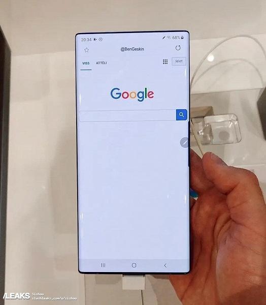 Безумный работающий Samsung Galaxy S12+, прямиком из 2021 года