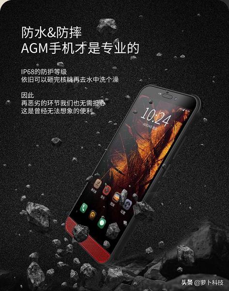 Защищённый смартфон с мощным «тигром» внутри и всего за 100 долларов