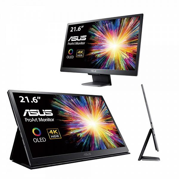 Продажи монитора Asus ProArt PQ22UC с экраном OLED наконец-то начались