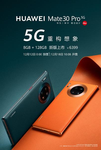 Вышла новая версия лучшего камерофона Huawei